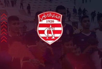 Football : Le Club Africain s'impose à Soliman en amical