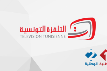 Football : Ou voir le match Libye – Tunisie ?