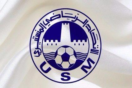 Coupe de Tunisie : le CA, l'ESS et le Stade Tunisien prennent la porte de sortie