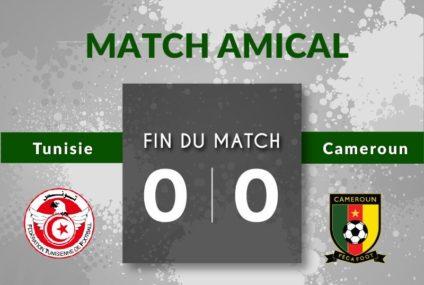 Football : La Tunisie tenue en échec par le Cameroun