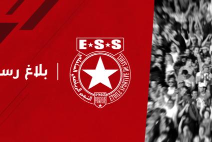 Football : ESS, une assemblée élective le 16 Novembre.