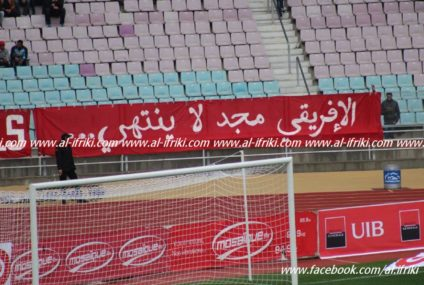 Football : Le Club Africain, le miracle permanent !