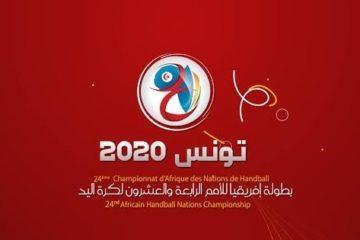 Handball : Tirage au sort de la CAN 2020