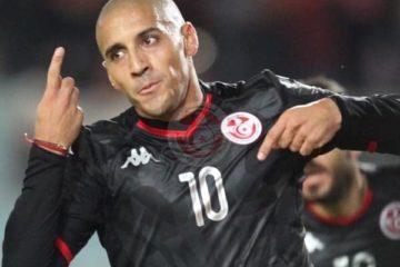 La Tunisie prend sa revanche face à la Guinée Equatoriale