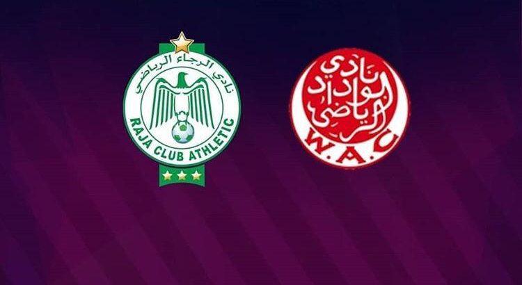 Raja Vs Wydad, le derby de Casablanca