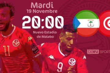 La Tunisie, Abdennour finalement forfait, Ben Aziza titulaire