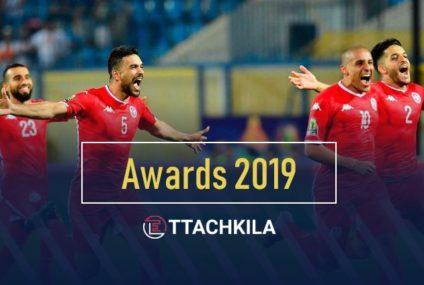 Trophées Ettachkila du football tunisien 2019