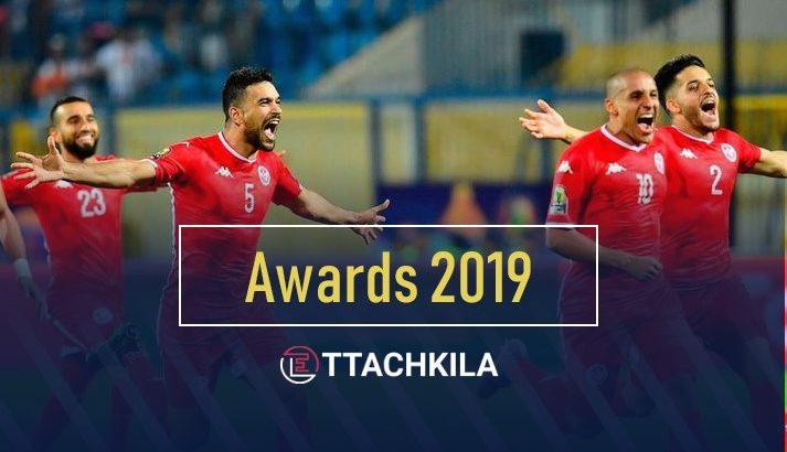 Les Awards 2019 - Ettachkila