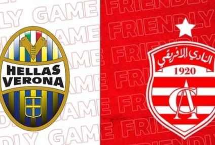Match amical Club Africain – Hellas Vérone, les coulisses du match