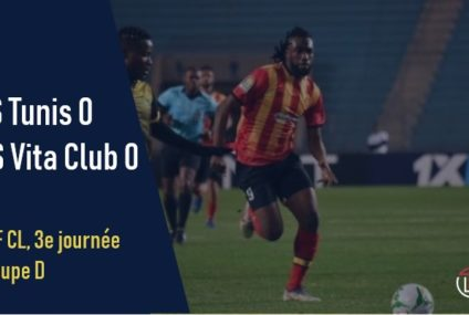 CAF CL : L'Espérance de Tunis accroché par l'AS Vita Club à Rades