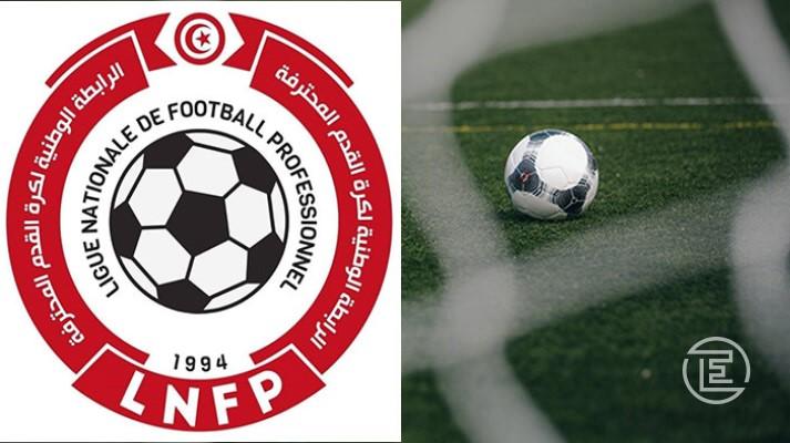 Sanctions de la Ligue Nationale de Football Professionnel