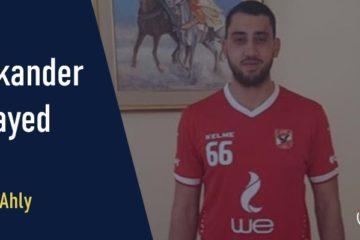 Handball : Skander Zayed rejoint El Ahly d'Egypte