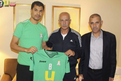Mercato : Hichem Essifi à Al Wehdat Sports Club