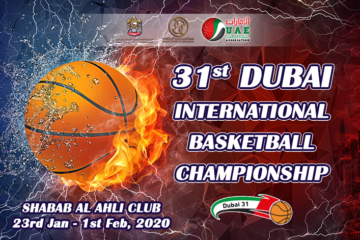 Basketball, Dubai International Championship : L'Étoile Sportive de Radès prend une option
