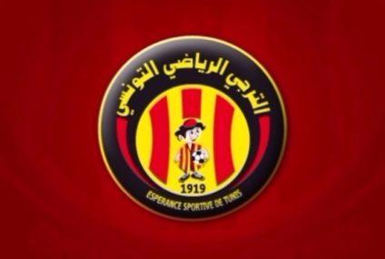 L'Esperance de Tunis condamné à payer 450 milles dinars pour deux anciens joueurs