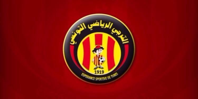 Défaite de l'Espérance de Tunis en CAF CL face à la JS Kabilie (1-0)