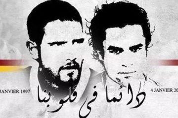 Hommage à Lassâad Ouertani et Hédi Berrekhissa