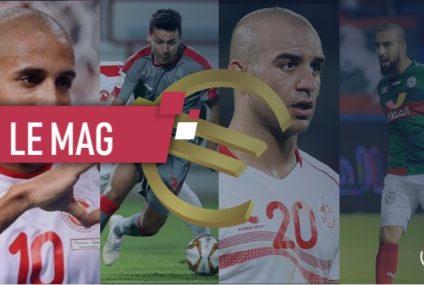 [Dossier Spécial] Les salaires des joueurs tunisiens à l'étranger