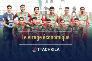 Comment le Stade Tunisien pourrait devenir le roi de la vente