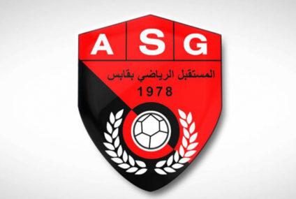 Football, LP2 : L'Avenir Sportif de Gabès en proue à une sanction FIFA