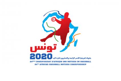 Handball, CAN 2020 : Le programme de la 2e journée
