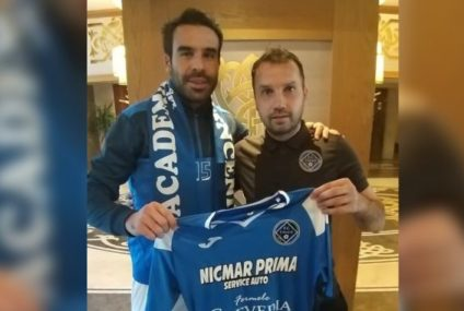 Football, Mercato : Sofiane Moussa continue en Liga I