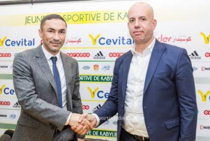 Football, Mercato : Yamen Zelfani à la Jeunesse Sportive de Kabylie