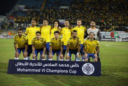 Fakhreddine Ben Youssef donne l'avantage à l'Ismaily en coupe arabe