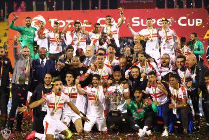 CAF Supercup : Zamalek sacré pour la 4e fois