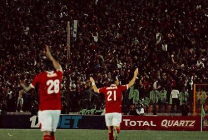 CAF Champions League :  Al Ahly prend une option face à Sundowns