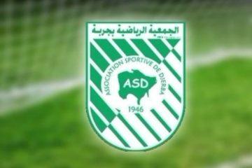 Coupe de Tunisie : L'exploit de Djerba, le CSS a souffert