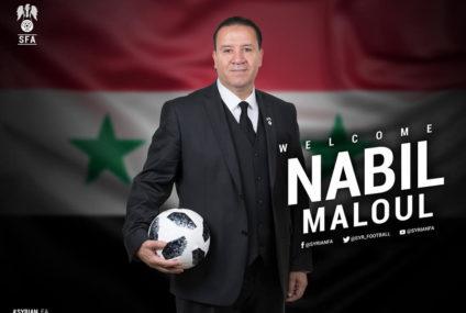 Football, Nabil Maâloul nouveau sélectionneur de la Syrie