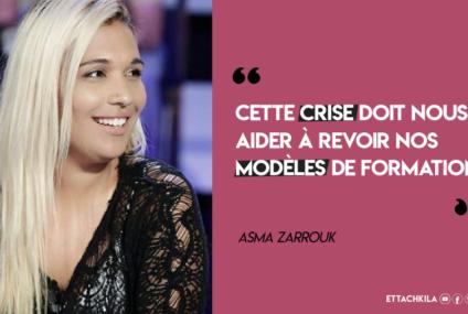 Asma Zarrouk : « Cette crise doit nous aider à revoir nos modèles de formation »