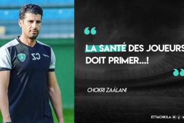 Chokri Zaalani ne voit pas « comment le football pourrait reprendre » …