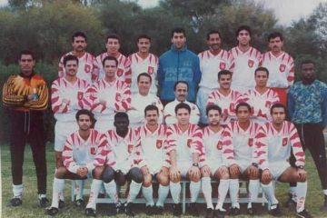 CAN 1994, chronique d'un fiasco sous le ciel de Tunis