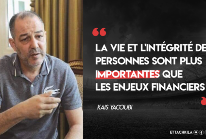 Kais Yaâkoubi nous livre ses réflexions avant de reprendre le foot tunisien