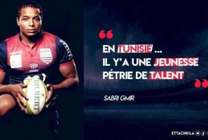 Sabri Gmir : Je rêve de voir la Tunisie à la coupe de Monde …