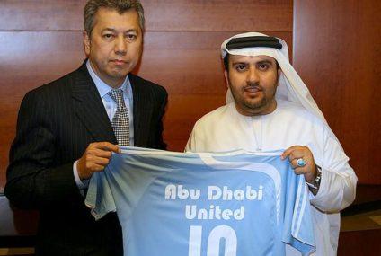 Enquête : Manchester City, le Cheikh inconnu
