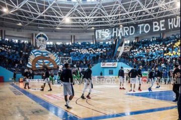 Basketball, Finale Nationale A : Game 1, le programme