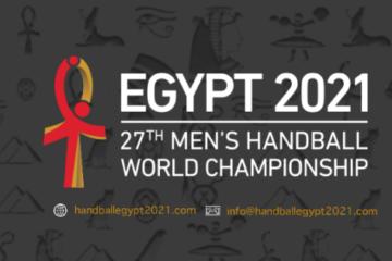Handball, Mondial 2021 : La Tunisie dans le chapeau 2