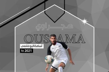 Football, Mercato : Oussama Boughanmi en MS League