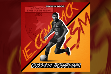 Oussema Boughanmi : Le Babyface devenu killer