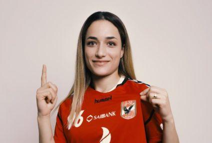 Handball, Mercato :  Sondes Hachana à Al Ahly