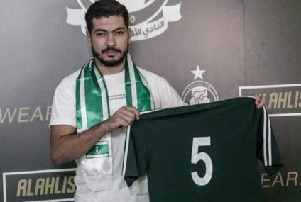 Football, Mercato : Wissem Bousnina en Libyan Premier League