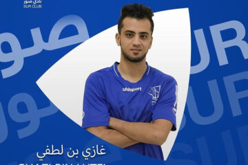 Football, Oman Professional League : Ghazi Challouf avec Sur Club