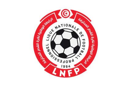 Football, LP1 : la 26e journée reportée au 19 mai