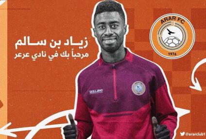 Football, Mercato : Zied Bensalem s'engage avec Arar