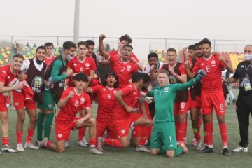 Football, AFCONU20, la Tunisie en bonne posture pour la qualification
