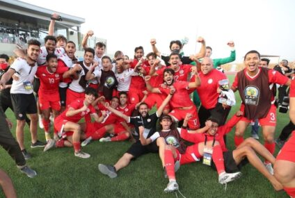 Football, AFCONU20 : La Tunisie qualifiée.. au bout de l'ennui