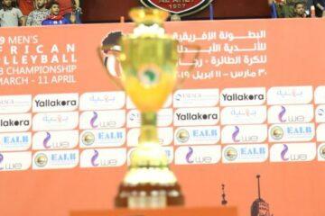 Volleyball, African Clubs Championship : le CSS et l'Espérance iront iront à Sousse